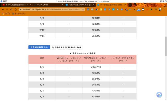 スクリーンショット_2020-09-12_14-50-47.png