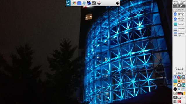 スクリーンショット_2020-11-20_03-16-07.png